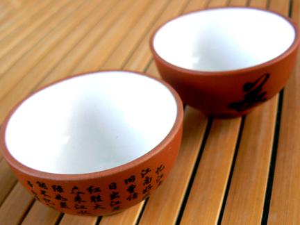 tea cup_3