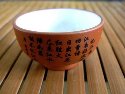 tea cup_2