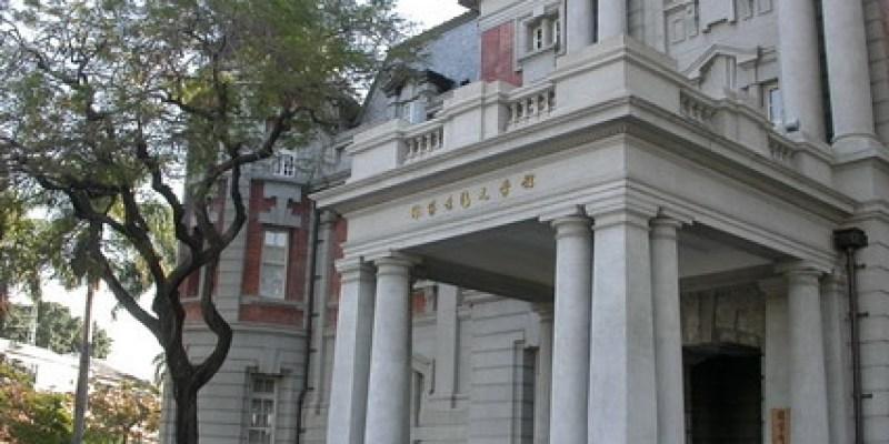 【博物館】台南國家台灣文學館(2.6ys)