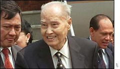 Ne Win, former Burmese dictator