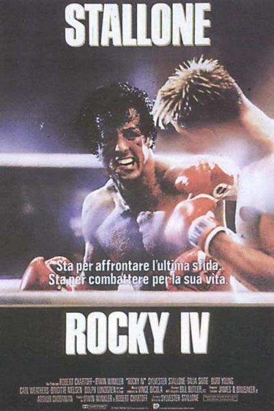 rocky4cartel3
