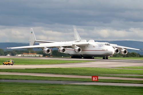 Antonov AN-225 mryia