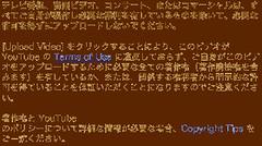 pic_upload_jp_p2_490x300