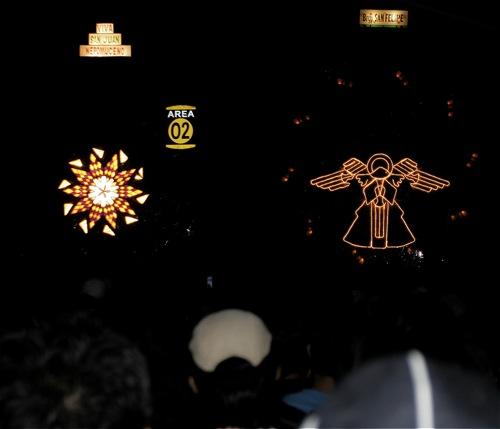 Giant Lantern Festival 2006 - 42