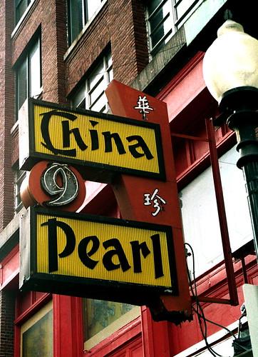 China Pearl, Dim Sum Restaurant