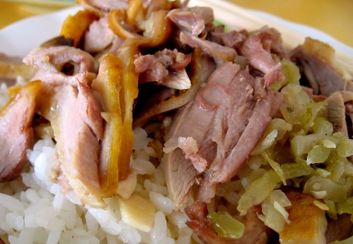 duck meat rice/ 鴨肉飯