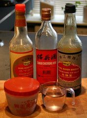 Ingredients for Peking Duck Glazing