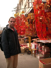Ivan and Spring Festival Decor