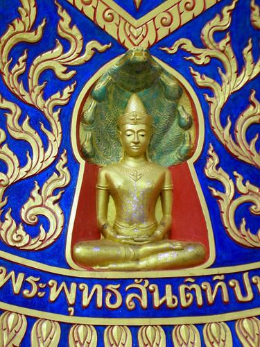 Basis Big Buddha