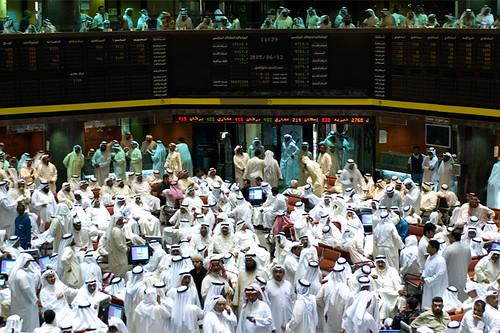 Kuwait Stock Exchange on Flickr - Photo Sharing!
