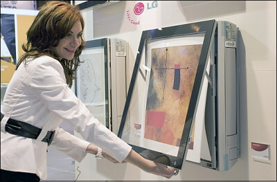 LG ArtCool Air Conditioner PhotoFrame