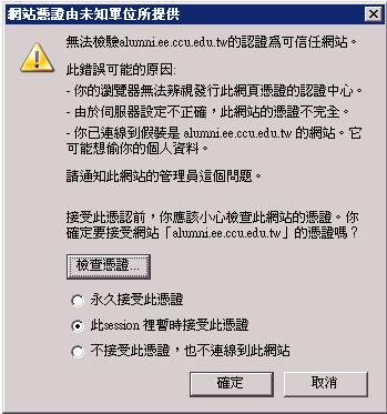mail_TLS