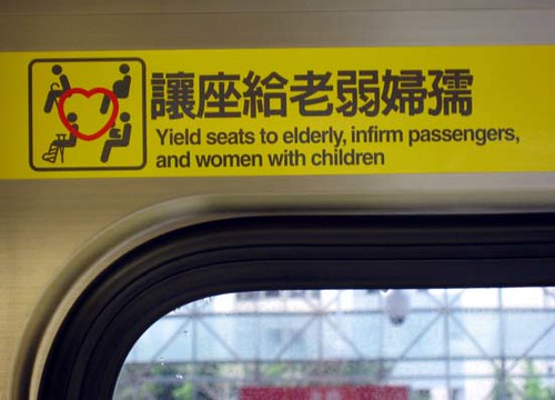 yield seats