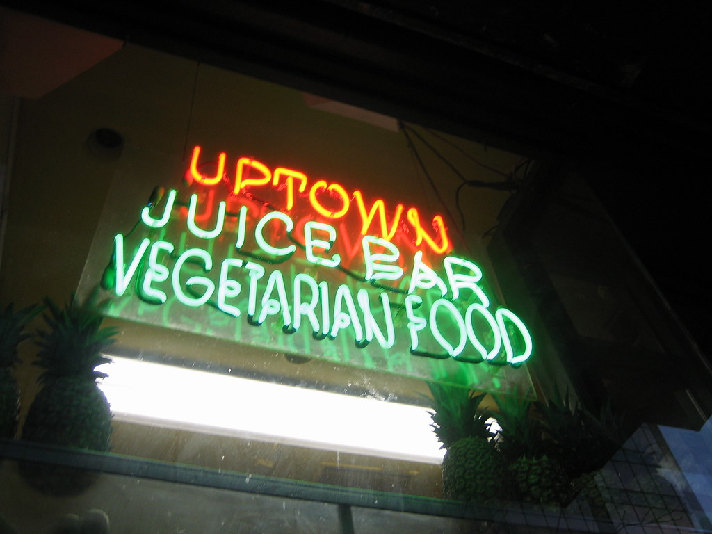 Uptown Juice Bar