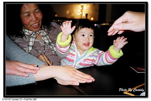 2007_0107_T2_003_30