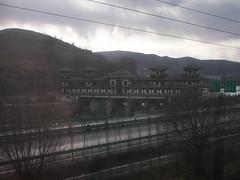Near Xining