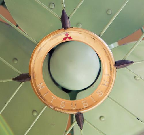 vintage mitsubishi fan