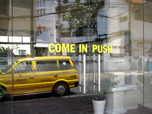 COME IN PUSH