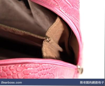 Mobileedge Milano Handbag14.jpg