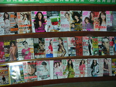 Coffee Language Magazines