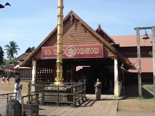 Thiruvallavaazh Dwajasthambam