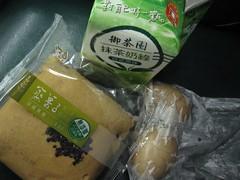 macha green tea, bread, tea egg