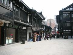Wenshu Street