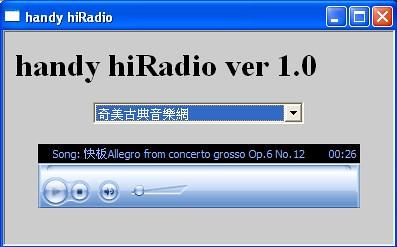 hiRadio 01
