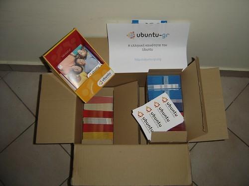 Ubuntu pack (7.04)
