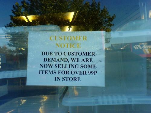 The Pound Shop by Flipsy.