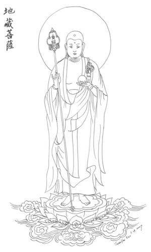 地藏菩薩_1