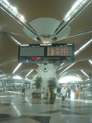 28.吉隆坡國際機場的出境大廳