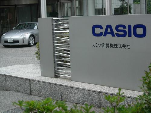 Casio headquarters in Shibuya