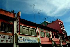 Jln Meriam Shops