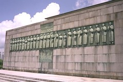 Monument to the Martyrs