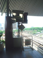 04.Ampang Line的PWTC站