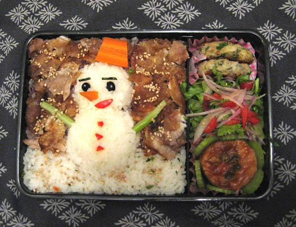 Snowman Shogayaki Bento