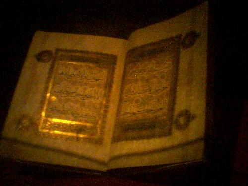 Corán siglo XII dC