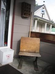 clean porch2
