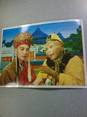 Postcard from my L&V pal