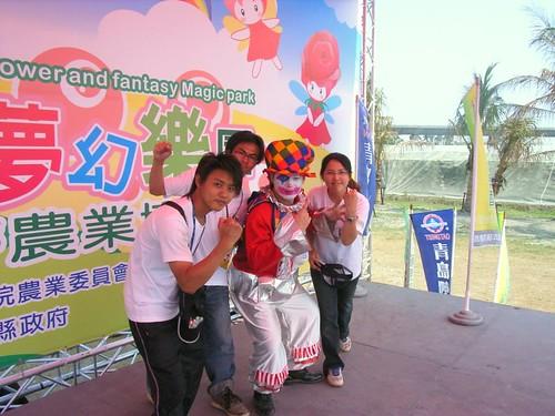 小丑�術師
