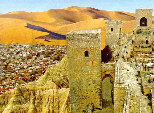 Desierto Jaén