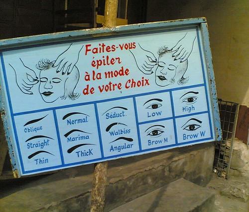 Eyebrow stall, Cotonou market