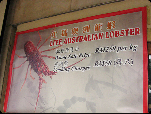 Aus lobster sign