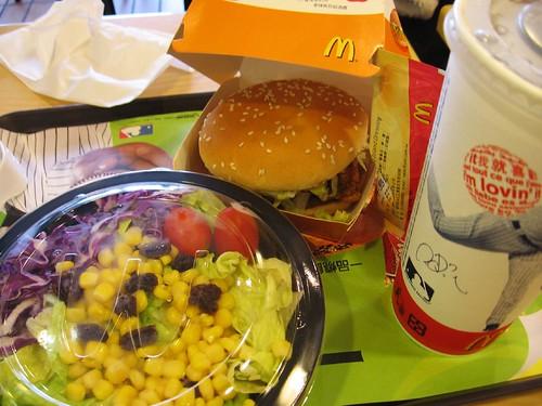 mcdonalds/ 麥當勞