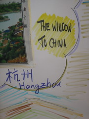 The window to China