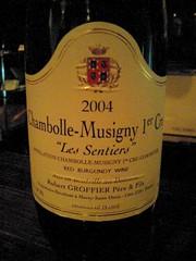 シャンボール・ミュジニィ 1erCru レ・センティエ  ロベール グロフィエ 2004
