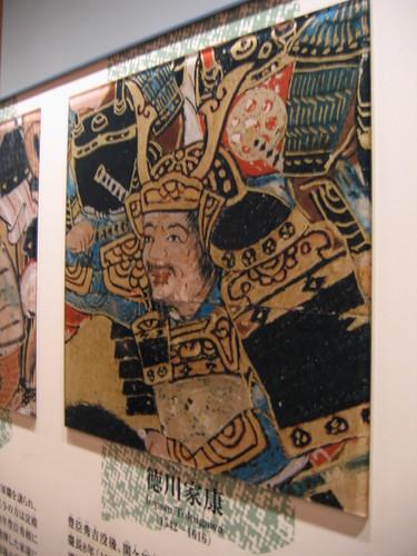 Tokugawa Ieyasu by jpellgen