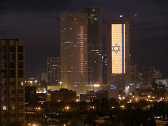 Israel Independence Day, '07