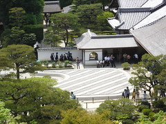 Kyoto 18